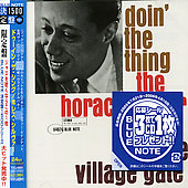 Horace Silver Quintet: Doin' the Thing (At the Village Gate) [Limited] [Remaster]