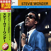 Stevie Wonder: Best 1200 [Limited]