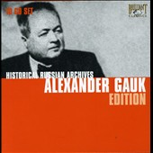 Historic Russian Archives: Alexander Gauk Edtition