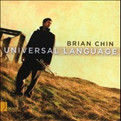 Brian Chin: Universal Language