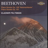 Beethoven: Sonata in B-Flat Major, Op. 106 