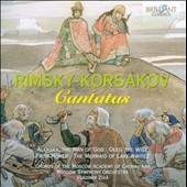 Rimsky-Korsakov: Cantatas - Aleksey, the man of God; Oleg the Wise; From Homer; The Mermaid of Lake Switez