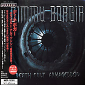 Dimmu Borgir: Death Cult Armageddon [Japan Bonus Tracks]