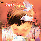 Beijing Angelic Choir: Praying *