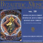 Byzantine Choir: Byzantine Music of the Greek Orthodox Church, Vol. 10: Hymns of Jesus Christ