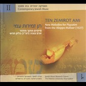 Various Artists: New Melodies For Piyutim (From Aleppo Mahzor)