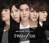 F. Cuz: Two of Us