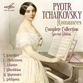 Tchaikovsky: Romances for Voice & Piano - Complete Collection / Irina Arkhipova, sop.; Elena Obraztsova, mzz.; Muslim Magomaev, bar.; et al. [6 CDs - Special Edition]