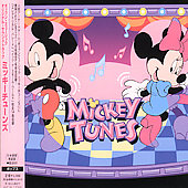 Original Soundtrack: Pop'n Music: Mickey Tunes
