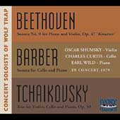 Beethoven, Barber, Tchaikovsky / Wolf Trap Concert Soloists