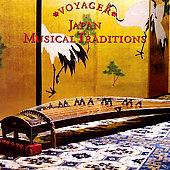 Various Artists: Voyager Series: Japan - Musical Traditions