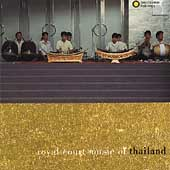 Various Artists: Royal Court Music of Thailand