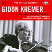 Russian Archives: Gidon Kremer / 20th C. composers / Prokofiev, Kupkovic, Karayev, Salmanov et al.