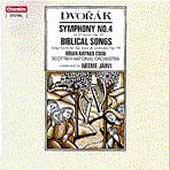 Dvor&aacute;k: Symphony no 4, etc / J&auml;rvi, Cook, Scottish NO