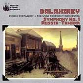 Balakirev: Symphony no 1, Russia, Tamara / Svetlanov, et al