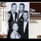 The Platters: Only You: Best Selection