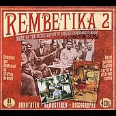 Various Artists: Rembetika 2: More of the Secret History of Greece's Underground Music [Box]
