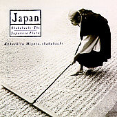 Various Artists: Japan: Shakuhachi - The Japanese Flute