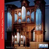 Great Organs of Japan Vol 1 - Bach / Myamoto