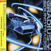 Original Soundtrack: Gradius V