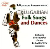 Petko Radev: Bulgarian Folk Songs and Dances