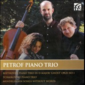 Beethoven: Piano Trio Op. 70/1