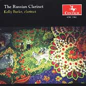 The Russian Clarinet - Glinka, et al / Kelly Burke, Willis
