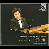 13th Van Cliburn Competition - Gold Medal