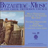 Byzantine Choir: Byzantine Music of the Greek Orthodox Church, Vol. 19: The Great Supplicatory Canon to