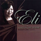 Eli: Voice in the Desert