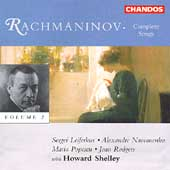 Rachmaninov: Complete Songs Vol 2 / Howard Shelley, et al