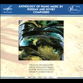 Anthology of Piano Music by Russian and Soviet Composers, Vol. 1