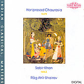 Hariprasad Chaurasia: Rag Ahir Bhairav/Marriage Song