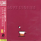 Various Artists: Love Stories, Vol. 2