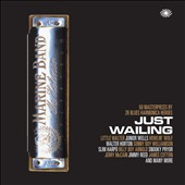 Various Artists: Just Wailing