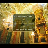 Russian Piano Trios - Works by Tchaikovsky; Glinka, Arensky, Taneyev, Borodin, Rimsky-Korsakov / Moscow Piano Trio [3 CDs]