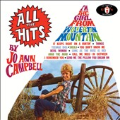 Jo Ann Campbell: All the Hits: Her Complete Cameo Recordings
