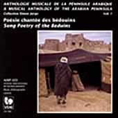 Various Artists: Musical Anthology of Arabian Peninsula, Vol. 1