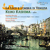 La Luce e L'Ombra di Venezia / Kashima, Ban, Sakurai