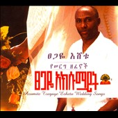 Axumite/Tsegaye Eshetu: Wedding Songs [Digipak]