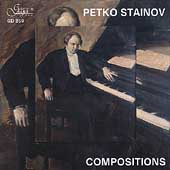 Stainov - Musical Introduction / Stefanov, Karamanov, et al