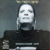 Shoshana Damari: Light