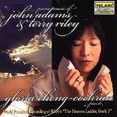 Piano Music of John Adams & Terry Riley / Cheng-Cochran