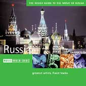 Various Artists: The Rough Guide to the Music of Russia