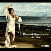 Geri Allen/Elisabeth Kontomanou: Secret of the Wind [Digipak]