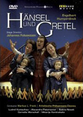 Humperdinck: Hansel und Gretel / Frank, Kuntschew, Petersamer [DVD]