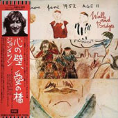John Lennon: Walls and Bridges [Limited]