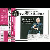 Mantovani: Orchestra Best Selection [Japan]
