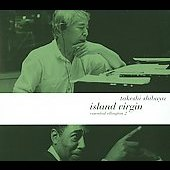 Takeshi Shibuya: Island Virgin [Digipak] *