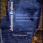Johannes Brahms: Sonata No. 2; Variations on an Original Theme; Four Piano Pieces